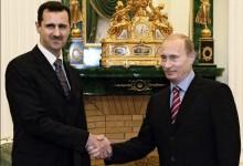 Commuoversi per una foto non basta: Putin invia armi e truppe in Siria, mentre l'Onu sta a guardare