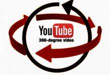 Su Youtube sarà possibile vedere e pubblicare video che ruotano a 360°