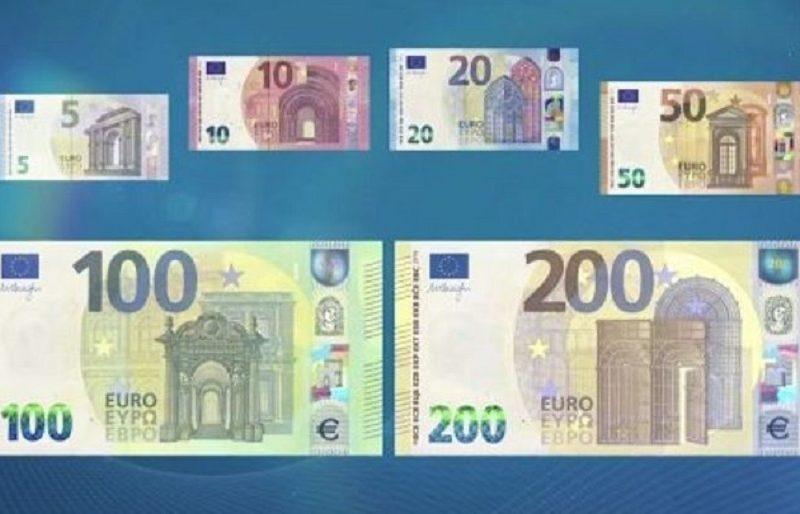 Nuove Banconote da 100 e 200 euro, come sono e principali novità