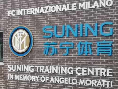 Inter, Suning vende società ad Alibaba? Come stanno le cose