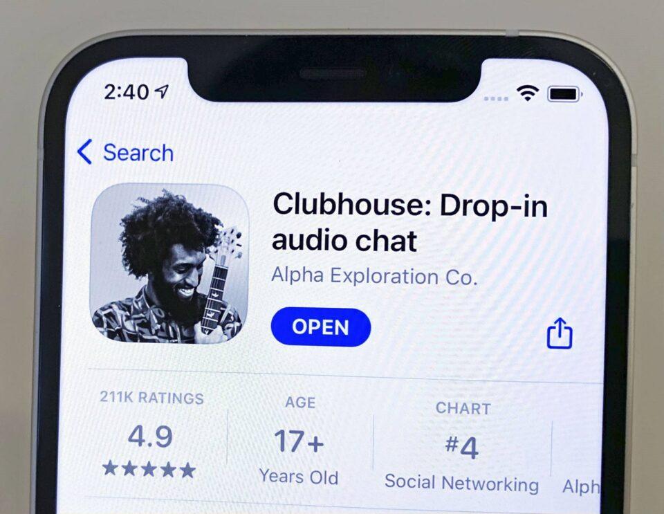 clubhouse cos'è