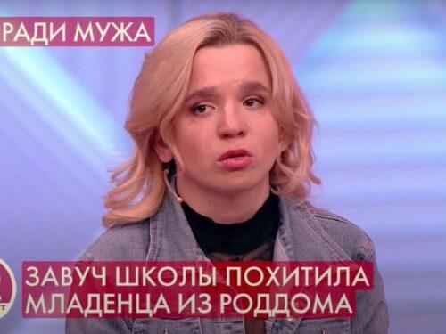 Denise Pipitone in Russia: solo speculazione? Il video della trasmissione russa