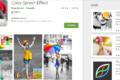 Migliore app per foto bianco e nero con particolare colorato