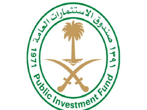 Inter acquistata da arabi PIF? Ci sono due problemi